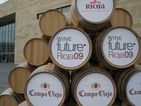 rioja barrels.JPG