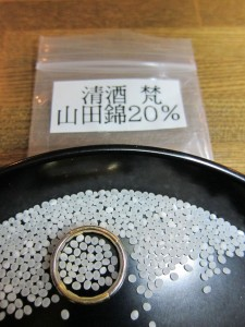 rice polished to 20