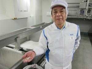 yoshihiro naka