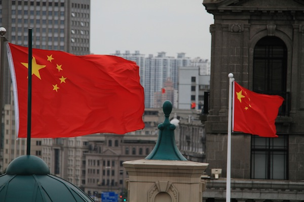 Flags fly above the Bund, Shanghai