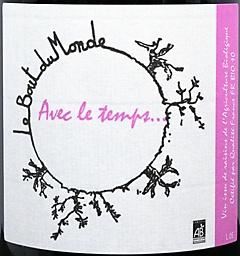 wine-170