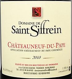 wine-171
