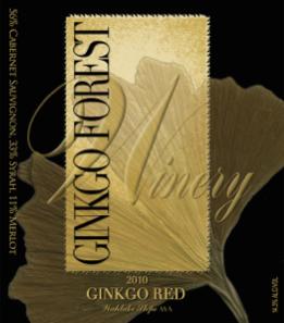 wine-194